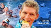 O πρωταθλητής κολύμβησης Σπύρος Γιαννιώτης στις βραβεύσεις του ΠΣΑΣ
