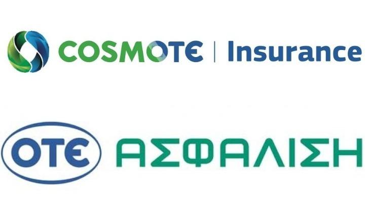 """Οι δύο πρακτορειακές ασφαλιστικές του ΟΤΕ και πως """"ξεπερνά"""" το GDPR η Cosmote Insurance"""