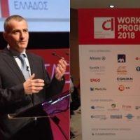 Πάνος Δημητρίου : Συνεργασία δημόσιου ιδιωτικού τομέα για ένα νέο σύστημα υγείας