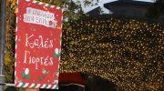 H AIG Ελλάδος υποστηρικτής της Make – Α – Wish στα εγκαίνια του χριστουγεννιάτικου χωριού