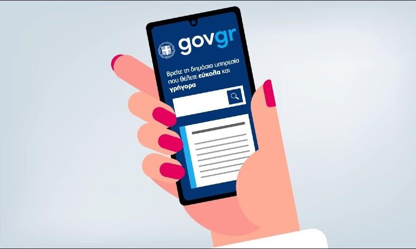 Σε εφαρμογή η άυλη – ηλεκτρονική συνταγογράφηση με αποστολή SMS ...
